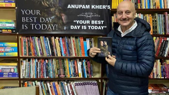 Anupam Kher launched the book Your Best Day Is Today- Trendy Bash