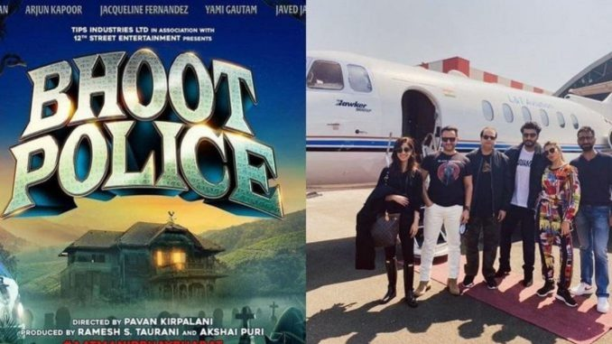 Second Shooting Schedule for 'Bhoot Police' team at Mumbai - Trendy Bash