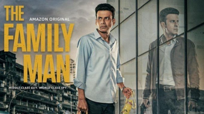 'The Family Man' to release on Feb 12