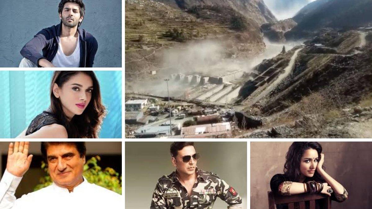 Uttarakhand Glacier Burst: Bollywood celebrities reacted to Uttarakhand glacier burst tragedy