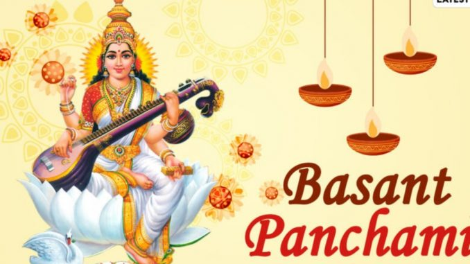 Basant Panchami 2021: Significance, history of the festival