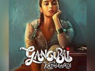 Alia Bhatt-starrer 'Gangubai Kathiawadi's teaser to out tomorrow