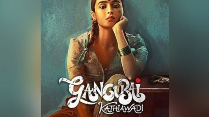 Alia Bhatt-starrer 'Gangubai Kathiawadi's teaser to out tomorrow