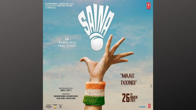 Parineeti Chopra-starrer 'Saina' to hit theatres on March 26