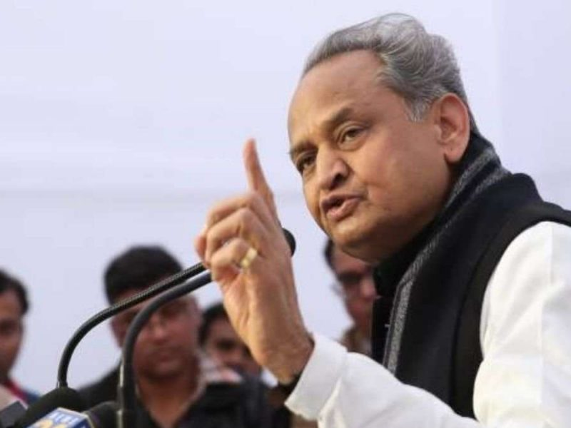 The state government is working to develop new tiger reserves says Rajasthan CM Ashok Gehlot